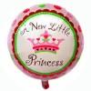 Μπαλόνι Foil 18' A NEW LITTLE PRINCESS με Ήλιον +10,00€